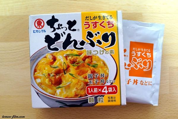 Oyakodon Dashi Sauce Base