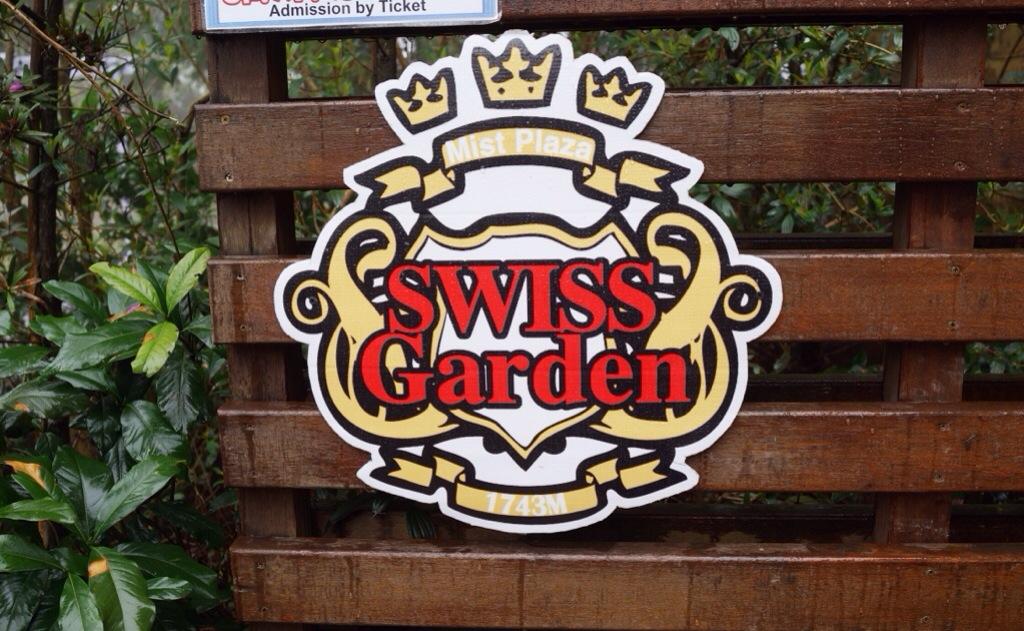 Small Swiss Garden In Cingjing, Taichung