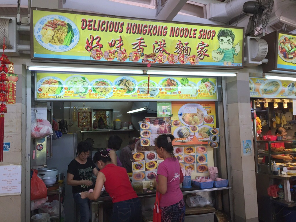 $10 Meals At Tampines Round Market & Food Centre