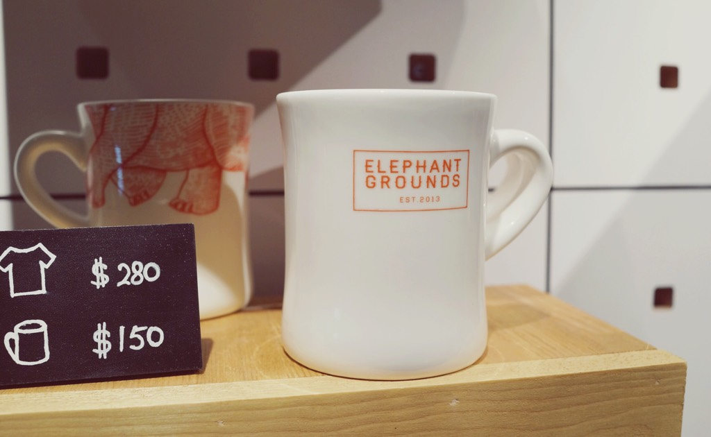 Evening Coffee At Elephant Grounds