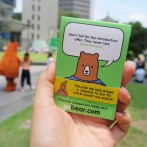 Free Tickets To Gold Coast With GoBear Turns One
