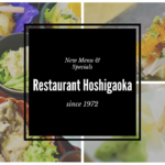 Restaurant Hoshigaoka, The Japanese Restaurant With Over 40 Years In Singapore